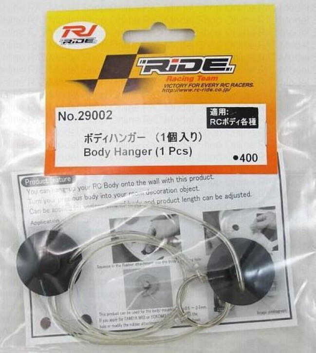 Ride Body Hole Hanger 1pcs