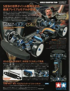 TAMIYA TRF417V5 Edition
